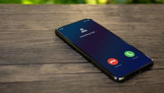 अवैध फोन नियन्त्रण गर्ने प्रणाली जडान